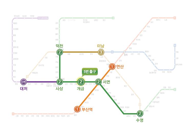 인제대학교 부산캠퍼스 지하철